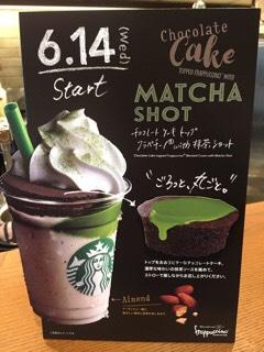2017-06-24T20:01:06.jpg