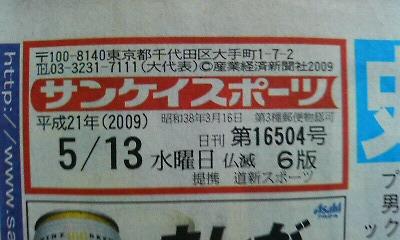P1061918.JPG